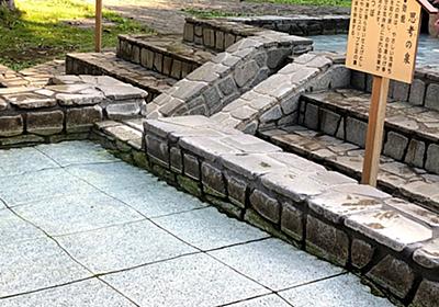 神奈川・湯河原温泉の旅 その4 独歩の湯と湯河原温泉 - 独活で悠々自適な暮らし