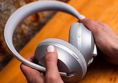 ボーズ、新時代ノイズキャンセルヘッドフォン「HEADPHONES 700」。完全ワイヤレスも - AV Watch