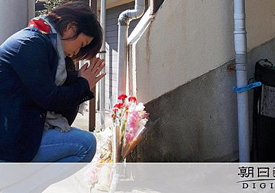 死亡の5歳、ノートに「おねがいゆるして」両親虐待容疑:朝日新聞デジタル
