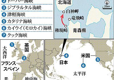 オーシャンズセブン:津軽海峡横断 海外から挑戦、続々 - 毎日新聞