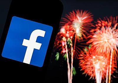 「Facebookなどのソーシャルメディアが分断を助長」NYU Sternの研究者が報告 - Engadget 日本版