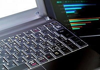 「みんなで逮捕されようプロジェクト」がネット上で拡散中~サイバー犯罪対策課は「自分の子どもにもそんなことが言えるのか」と反発:データ・マックス NETIB-NEWS
