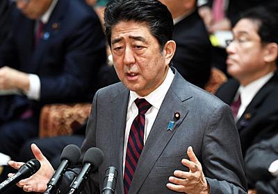 下関市長選:安倍首相お膝元で保守分裂へ 5日告示 - 毎日新聞