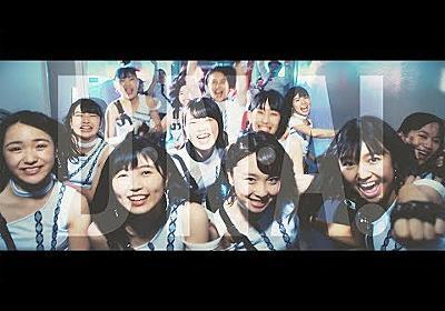 BEYOOOOONDS『ニッポンノD・N・A!』(BEYOOOOONDS [The Japanese D・N・A!])(Promotion Edit)
