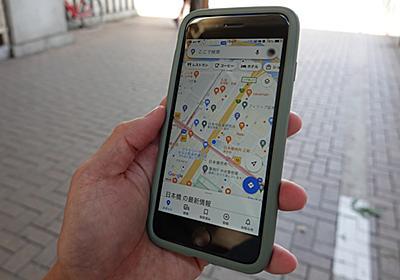 Google マップは日本の影響を強く受けたサービスだった | GetNavi web ゲットナビ