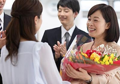 なぜ優秀な人材は「突然」辞めてしまうのか | 最強組織のつくり方 | 東洋経済オンライン | 経済ニュースの新基準
