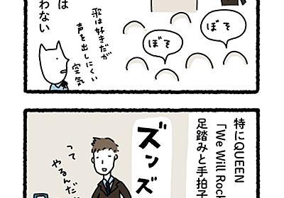 英語の歌 後藤グミ note