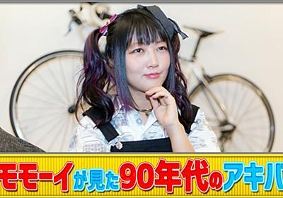 『シュタゲ ゼロ』コラボ時計発売記念、桃井はるこさんインタビュー | アニメイトタイムズ