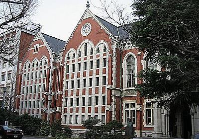 【速報】仕事で使える大学ランキングの「ワースト1」が発表された | netgeek
