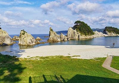 まるで極楽浄土のような宮古の「浄土ヶ浜」で丸い海岸線を歩く - なるおばさんの旅日記