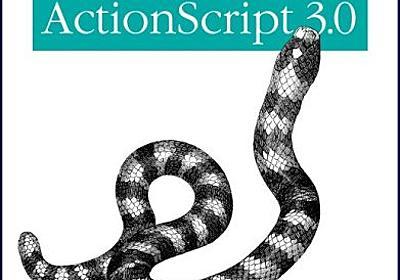 Amazon.co.jp: 詳説 ActionScript 3.0: Colin Moock, HASH(0x81cc6f0): Books