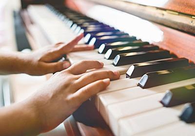 「楽器の演奏」が、英語と理数系科目の成績を上げる:研究結果 WIRED.jp