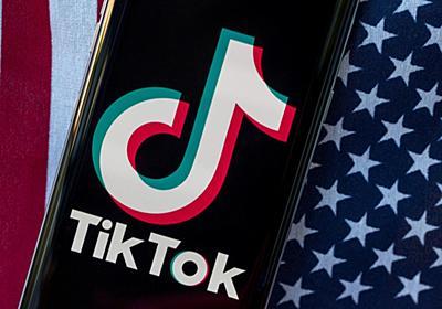 トランプ大統領、TikTokとオラクルの提携案をまだ承認できないと発言 - ZDNet Japan