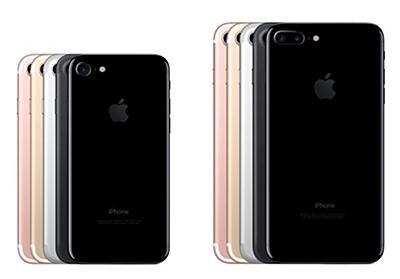 Apple、「iPhone 7」「iPhone 7 Plus」発表 防水仕様、FeliCa対応 - ITmedia NEWS