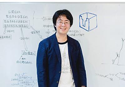 中学生でLinuxカーネルのバグフィックス!若き天才エンジニア矢倉大夢に爆速成長術を学ぶ - エンジニアHub|Webエンジニアのキャリアを考える!