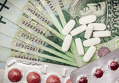 「薬の値段が高いのは製薬会社の研究開発費を回収するためではない」という主張 - GIGAZINE