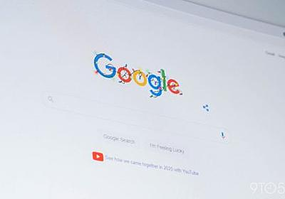 Google検索、Internet Explorerの公式サポートを終了