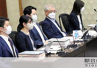 ノーベル賞本庶氏「ありえない」 特許使用料262億円求めた訴訟で:朝日新聞デジタル