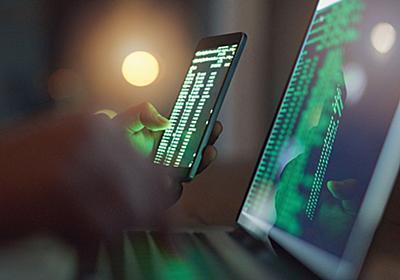 もし東京で大停電が起きたら……「サイバー攻撃」の脅威を考える | 文春オンライン