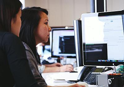 ソフトウェア開発者が感じる企業への不満とは? - GIGAZINE