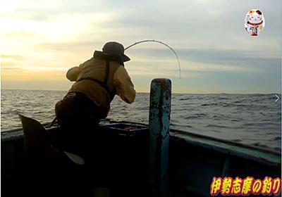 三重県大王崎沖 平均年齢80歳イサギ、マタイ釣り爆釣 - 海釣(カイチョウ)倶楽部