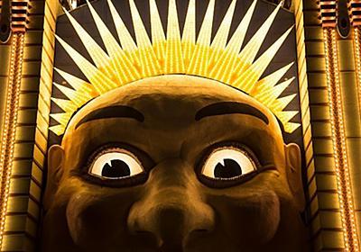 記憶力を上げたい?古代オーストラリアの先住民「アボリジニアの記憶術」を試してみよう!【ライフハック】 : カラパイア
