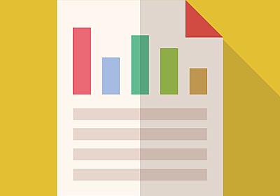 全ての人が知っておくべき 見やすい資料をつくるための9つの黄金テクニック - ひつじの雑記帳