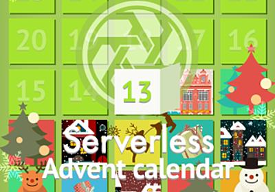 AWSの次世代JavaScriptライブラリ「AWS Amplify」の概要とReactアプリに導入する手順  #serverless #adventcalendar | Developers.IO