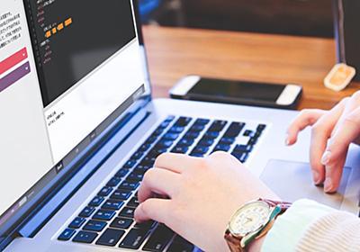 CODEPREP | プログラムを書いて動かしながら学ぶ実践型のプログラミング学習サービス