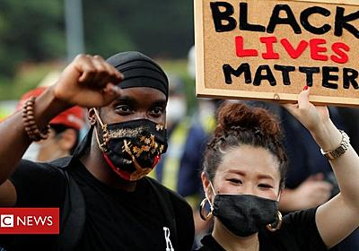 Black Lives Matter pushes Japan to confront racism - BBC News