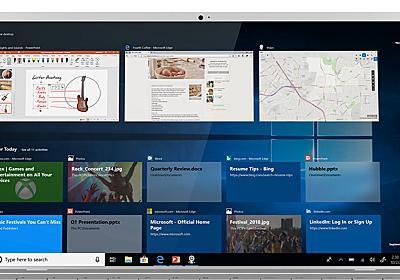 Windows 10「October 2018 Update」のファイル消失問題とは何だったのか (1/3) - ITmedia PC USER