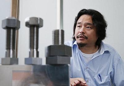 「緩まない」ねじ革命 2000年の歴史、VBが変える  :日本経済新聞
