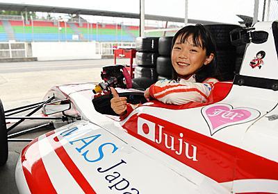 時速240キロのマシン駆る小6女子 F1優勝が目標:朝日新聞デジタル