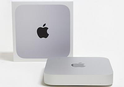【西川和久の不定期コラム】M1版Mac mini購入記。驚愕のパフォーマンスと、CrossOver 20で秀丸の動作も確認 - PC Watch