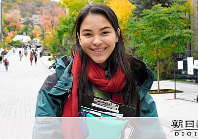 「子どもを産みません」 18歳、宣言は自然を守るため:朝日新聞デジタル