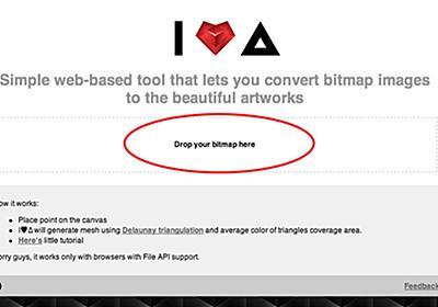 静かに流行り始めているポリゴン風デザインに挑戦! | Webクリエイターボックス