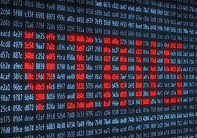 マルウェアにセキュリティソフトを組み込みユーザーを守るホワイトハッカーの登場か - GIGAZINE