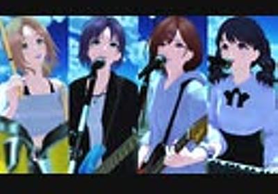 【ノクチル】いつだって僕らは【MMD Band-Edition】