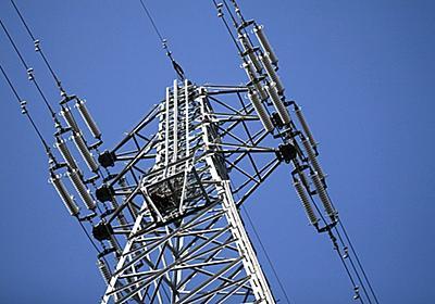 中部電や関電も、過剰な電源抱え込みにメス | 日経クロステック(xTECH)