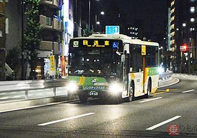 「回送」のバスに乗客が? 都内の駅前で見られる謎の光景とは | 乗りものニュース