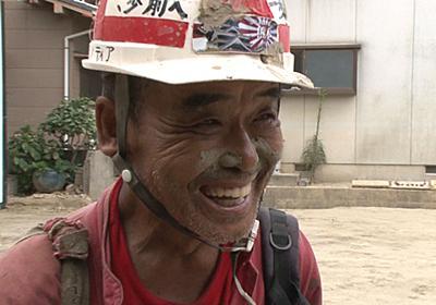 """情熱大陸:""""神""""と呼ばれるスーパーボランティア尾畠さんが被災地に行く理由 秘めた思い初告白 - 毎日新聞"""