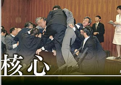 「年金抑制」いっそやめたら? 代わりに70歳支給開始を  :日本経済新聞
