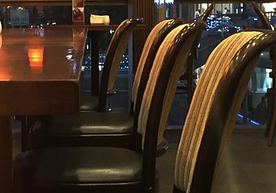 日記「記憶に似た景色と黒糖カフェオレが恋しくなって・・・ in 神戸三宮UCCカフェプラザ」 | 神戸のデザイン事務所bow's Design(ボウズデザイン)