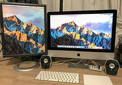 iMac 2017を便利にするために購入した周辺機器3選 - karaage. [からあげ]