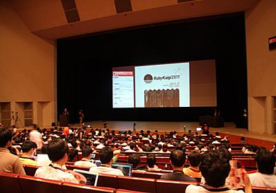 RubyKaigi2011 | Flickr