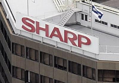 シャープ、本社売却へ 15年3月期2000億円超の赤字  :日本経済新聞