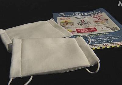 政府が配布の布マスク 単価開示求め大学教授が提訴へ | 新型コロナウイルス | NHKニュース