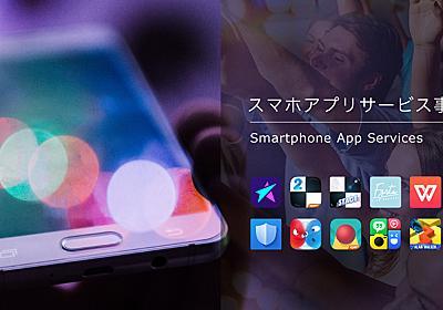 ホーム - キングソフト - KINGSOFT JAPAN -