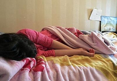 子どもがある日突然眠り込んで起きなくなる「生存放棄症候群」がスウェーデンだけで発生 - GIGAZINE