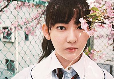 AKB48全シングル衣装を完全網羅 次世代メンバーが歴代衣装を着こなす - モデルプレス